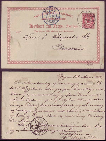 NO5009ab Norway Postal card to France 13/3/1888.