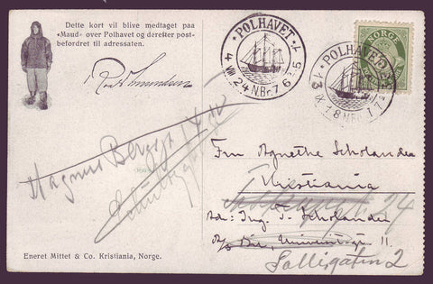 NO5035 Norway,  Amundsen Polar Expedition Postcard 1924