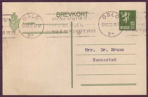 NO5080PH Norway Postal Card domestic rate, 10.12.1927.