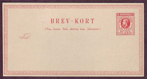 NO7100 Norway        Kristiansunds Bypost I Postcard (1878-79)         S&A # BK3