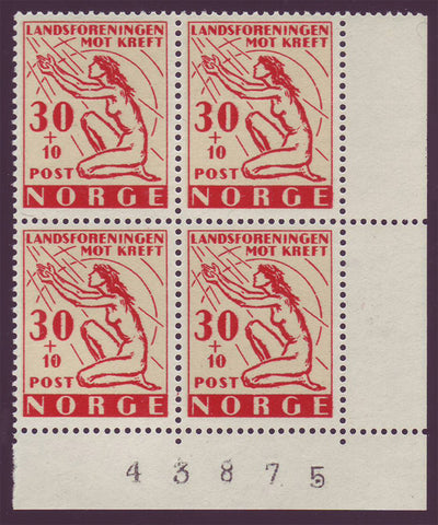 NOB53x41 Norway Scott # B53 VF MNH**, For cancer research 1953