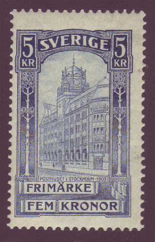 This 5K stamp from 1903 shows the Stockholm Post Office.