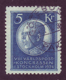 Image shows the 5 kronor, deep blue Swedish stamp from 1924, featuring King Gustaf V in a medallion setting.