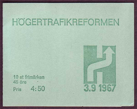 SW0736a1 Sweden          Scott # 736a        Facit H193      Right-hand Traffic