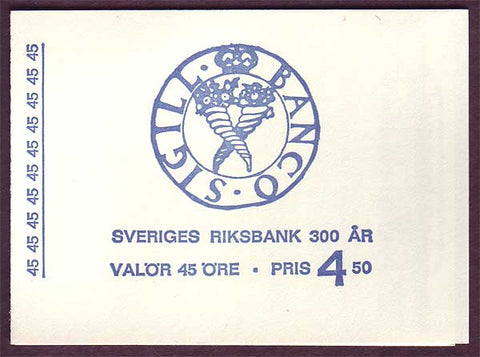 SW0778a1 Sweden           Scott # 778a         Facit H203       (Bank of Sweden)              ;