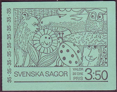 SW0841a1 Sweden          Scott # 841a /        Facit H228,    Fairy Tales