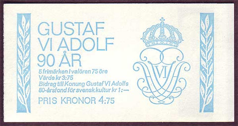SW0985a1 Sweden          Scott # 985a /        Facit H262    King Gustaf VI Adolf - 90 Years
