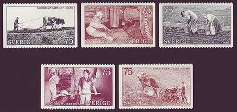 SW1010-141 Sweden                   Scott # 1010-14  MNH     1973