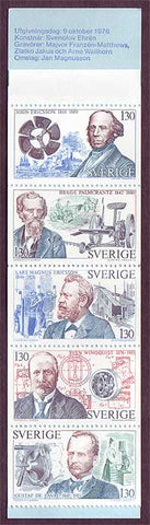 SW1182aexp Sweden       Scott # 1182a / Facit H292      Inventors
