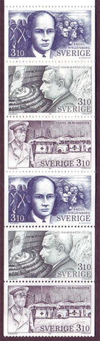 SW1645a Sweden booklet MNH,          Swedes in the Service of Humanity  1987