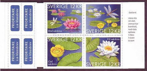 SW2662  Sweden booklet Scott # 2662 MNH,             Water Lilies  2011