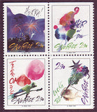 SW2027b Sweden booklet MNH, Greeting Stamps 2 - 1993