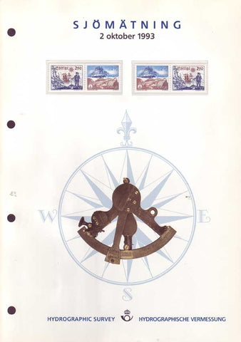 SW2033aCS Sweden Scott # 2033a MNH