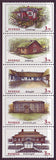 SW2113a1 Sweden booklet MNH,  Country Houses - 1995