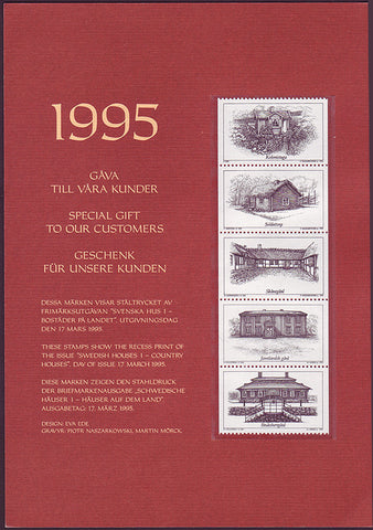 SW2113aBP Sweden Collector's Sheet,  Country Houses 1995