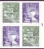 SW2126a Sweden booklet MNH, Tourist Attractions - 1995