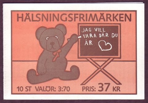 SW2136a Sweden booklet, Greetings Stamps IV - 1995