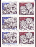 SW2222a Sweden booklet MNH,        Wild Animals - Snow Panthers - 1997