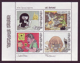SW2597-98 Sweden # 2597-98 MNH,  Comic Strips 2008