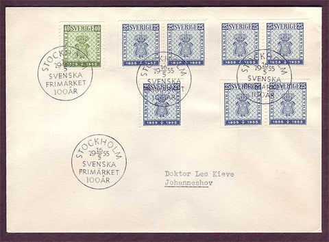 SW5018 Sweden First Day Cover - First Stamp Anniversary 1955
