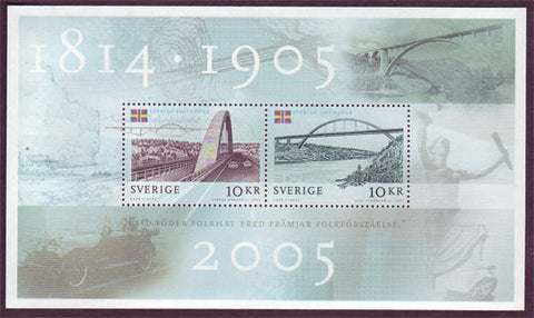 SW2514 Sweden Scott # 2514 MNH, Sweden / Norway Dissolution 2005