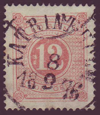 SWJ055 Sweden Scott # J5 XF, Postage Due 1874