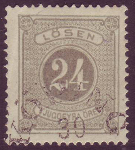 SWJ082 Sweden Scott # J8 VF, Postage Due 1874