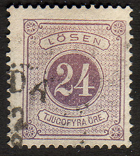 SWJ195 Sweden Scott # J19, Postage Due 1882