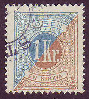 SWJ225 Sweden Scott # J22 , Postage Due - 1877