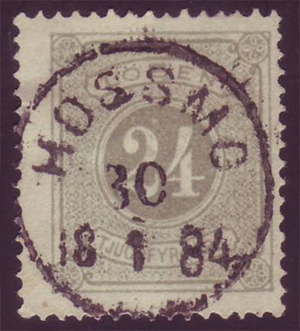 SWJ85 Sweden Scott # J8 , Postage Due - 1874