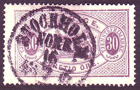 SWO095 Sweden Scott # O9 used,  Official - 1874