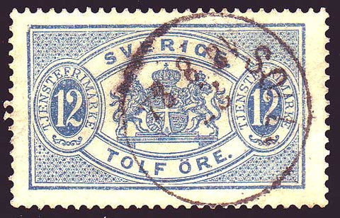 SWO185 Sweden Scott # O18 VF Official - 1881