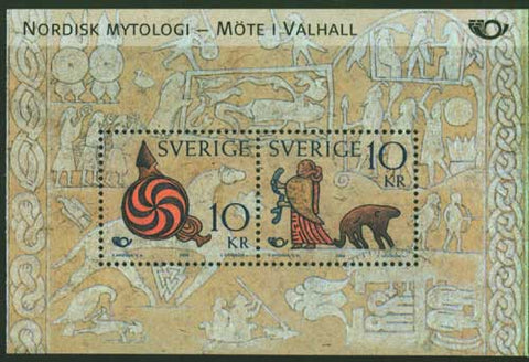 SW2480 Sweden  Scott # 2480 MNH, Nordic Mythology I - 2004