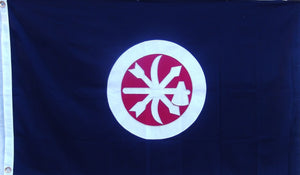 3X5 COTTON CHOCTAW BRAVES FLAG - SEWN DETAILS