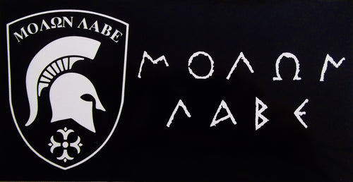 MOLON LABE - COME & TAKE IT - GREEK SPARTANS FLAG