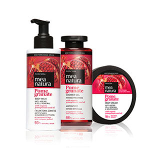 MEA NATURA Pomegranate Body Bundle