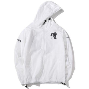 Mens Zip-Up Windbreaker Jacket - The Hoodie Store