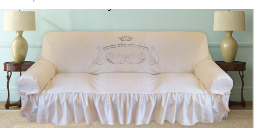 SOFA COVER EMBROIDERY DESIGN