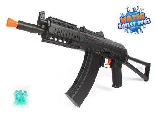 AK 47 Electric Water Gun, Full Auto, Battery Powered, Draco Water Gun (NEW & LIMITED)