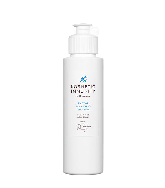 Kosmetic Immunity mBeta Glucan Enzyme Cleansing Powder