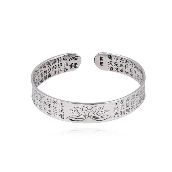 KarmaShine- Bracelet-Lotus Flower-999 Sterling Silver