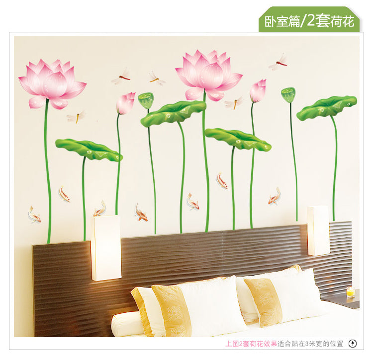 KarmaStuff- Home Wall Sticker-Lotus Flower-Removable