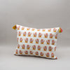 BABOON CUSHION COVER