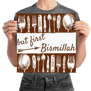 But First Bismillah Brown Poster