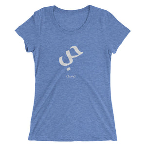 Women's Love in Arabic Triblend Shirt
