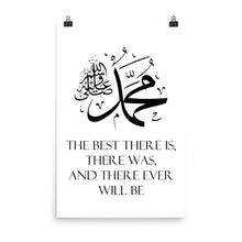 Muhammad Calligraphy - The Best Ever - Wall Art