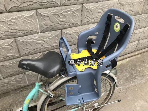 Image of Bicycle Plastic Child Seat Rear Large Plastic Seat Belt Baby Mountain Bike Folding Car Rear Seat Foot Guard