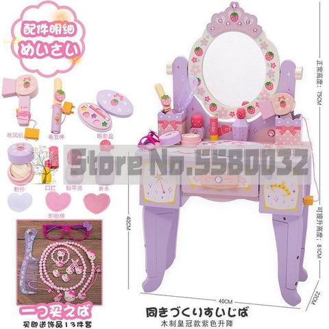 Image of Children's simulation wooden dressing table princess makeup table play house girl storage jewelry box toy birthday gift