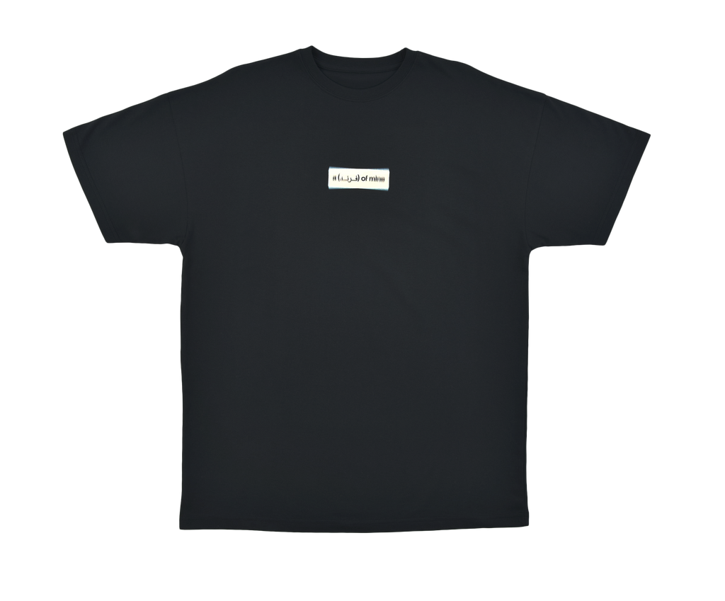 Blurred (FRND) T-shirt