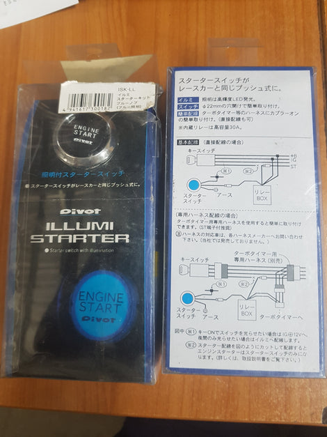 Genuine Japanese Pivot Starter Button Kits
